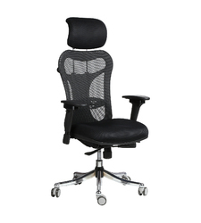 Cohete Executive HB Black Chair