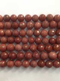 Mookaite Jasper Round Faceted