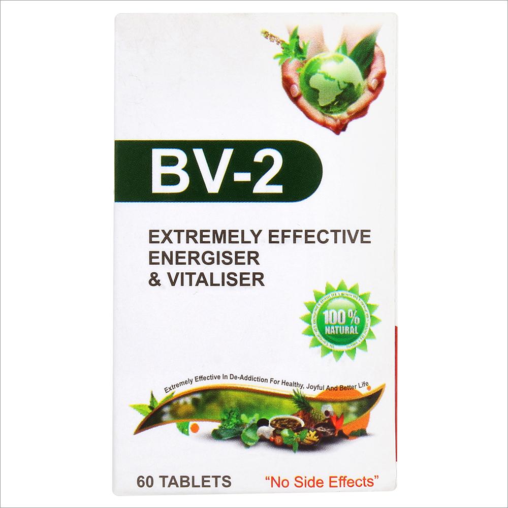 Ayurvedic Energizer & Vitaliser Tablets