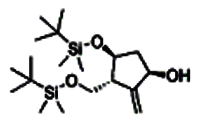 Entecavir intermediate