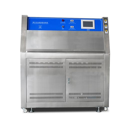 UV lamp environment tester