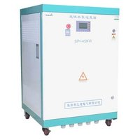 Solar Submersible Water Pump Inverter MPPT