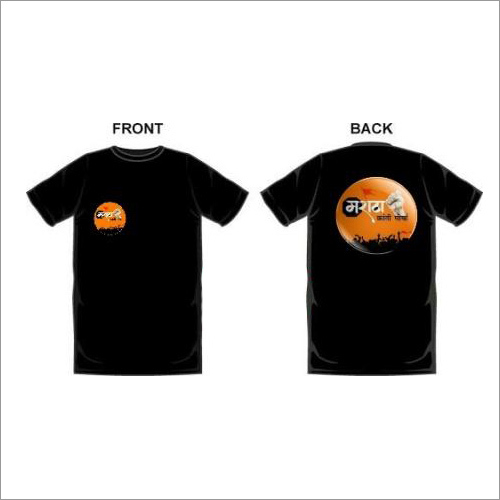 Digital Printed Promotional T-shirts