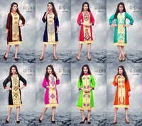 Ladies Kurti Set