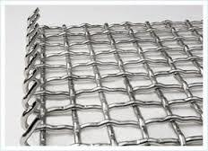 Corrugated Crimp Mesh