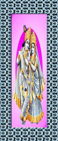 God Decorative Door Paper Print