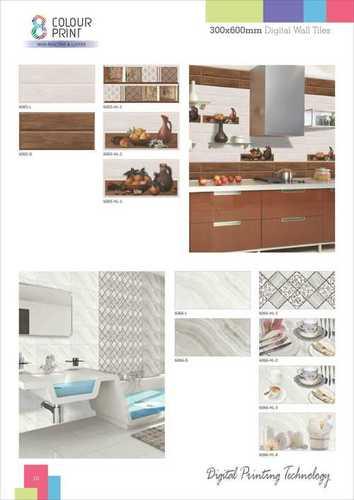 Matt Finish Kitchen Decor Wall Tiles