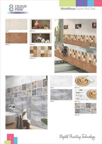 Water Proof Glazed Wall Tiles