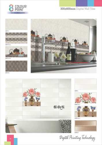 Marble Finish Kitchen Wall Tiles