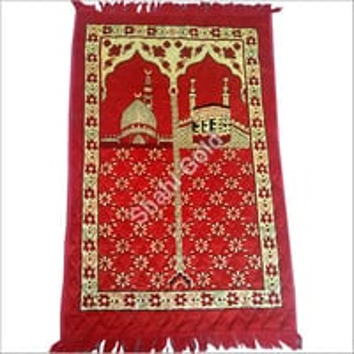 Janamaz Prayer Rugs