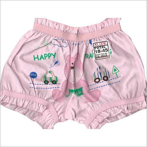 Klone Kids Bloomers
