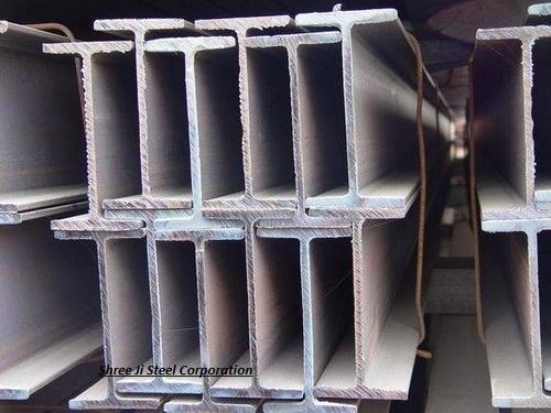 Mild Steel Joist Beam