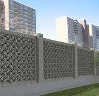 precast compound wall - Wholesalers, Suppliers of precast