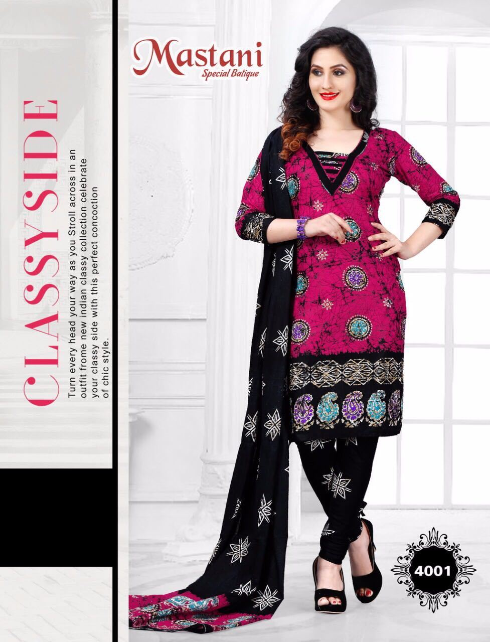 79e3162bad COTTON PRINTED DRESS MATERIALS MASTANI SPECIAL BATIQUE VOL-4 BY MASTI