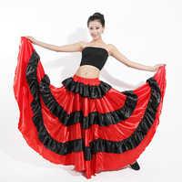 Belly Dance Skirt 360