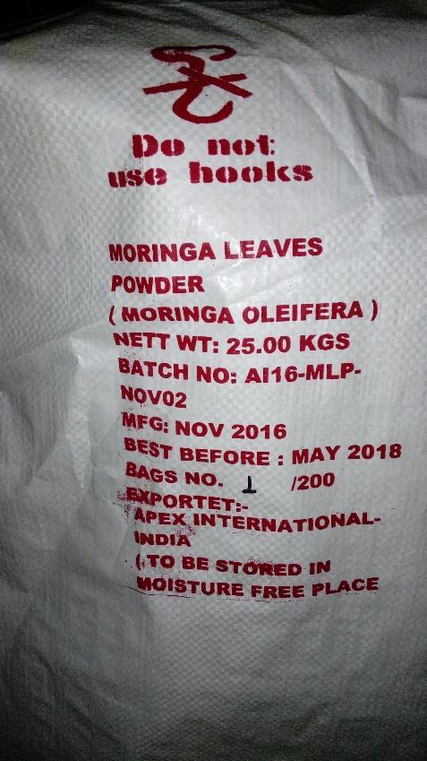 Moringa Oleifera Leaves (Moringa Oleifera)