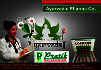 Ayurvedic Herbal Capsule For Immun Booster - Resist