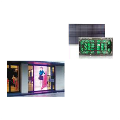 P4 Outdoor Full Color Display