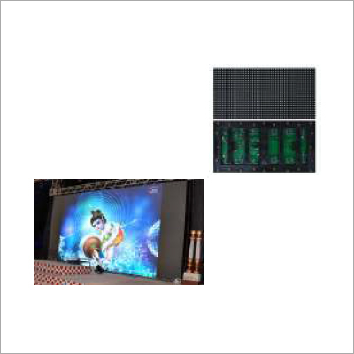 P6.67 Outdoor Full Color Display