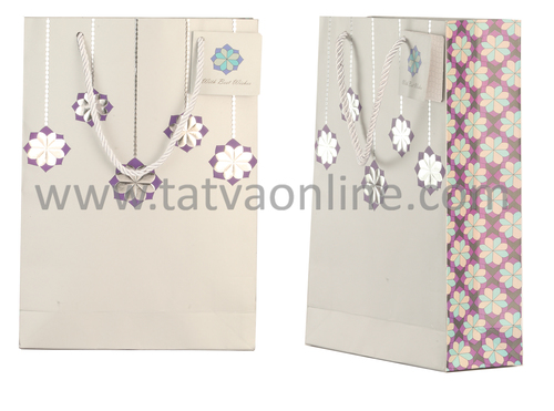 Silver Decorative Paper Bag