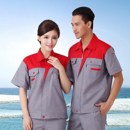 Factory Uniforms