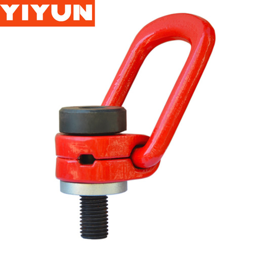 Swivel Load Ring Chain Hoist Ring Lifting Point