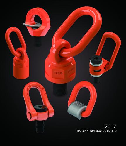 YD081 Swivel Hoist Ring