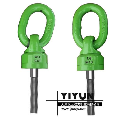 YD085 Swivel Hoist Ring