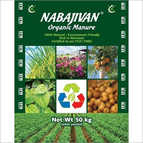50 Kg - IFB Nabajivan Jaiba Sar - Organic Manure