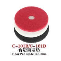 Floor Pad made in China