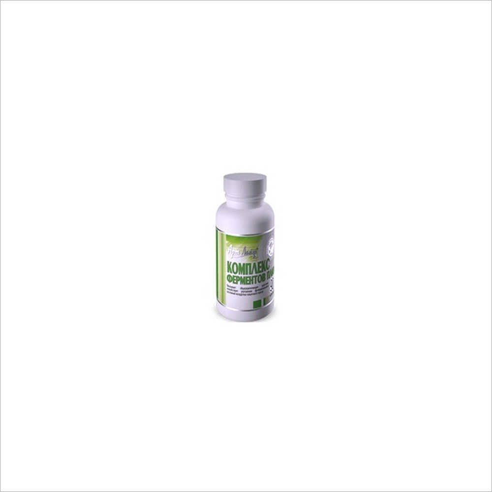 Complex Of Enzymes Plus Capsules