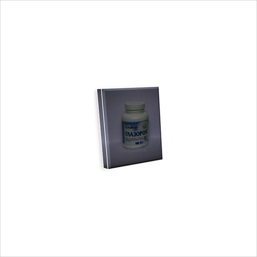 Glazorol Eye Care Medicines