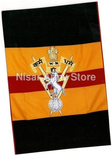 Quarter Guard Flag