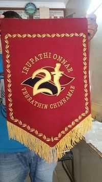 T Flag Banner