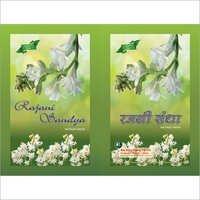 Rajani Sandhya