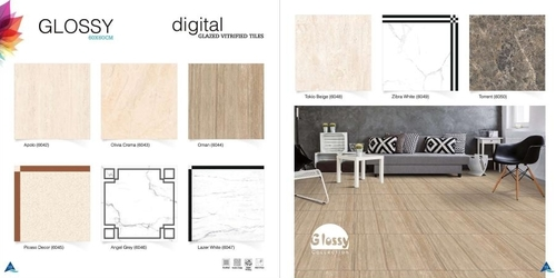 Latest Vitrified Tiles / India