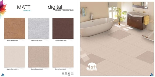 Digital Glazed Vitrified Tiles 60cmx60cm