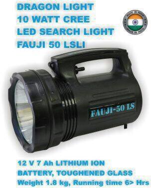 Flashlights Fauji-50LS