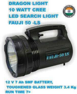 Rechargeable LED Torch Fauji-50-LS