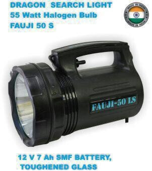 Dragon Search Lights Fauji-50S