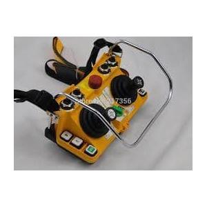Joystick Remote Controller
