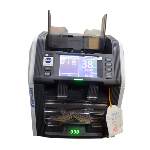 Bank Note Sorting & Fitness Machine