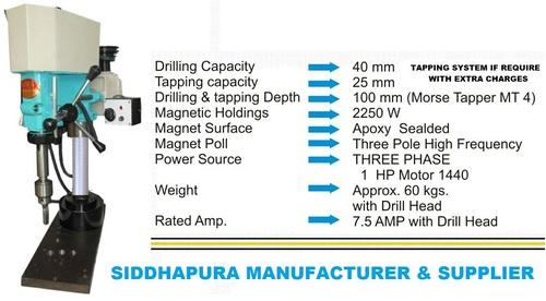 Megnetic Pillar Drill Machine