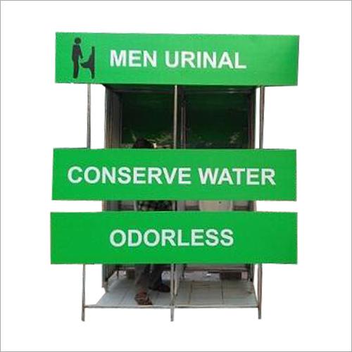 Water Less Urinal