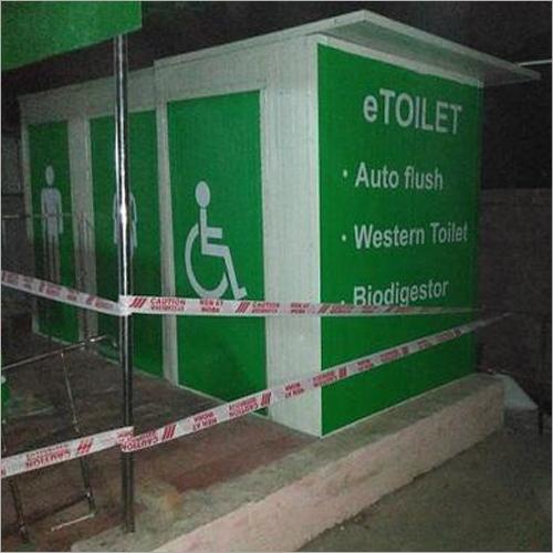 E Toilet