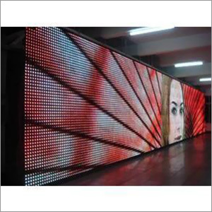 LED Display AMC Service