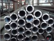 Bearing Steels Tube