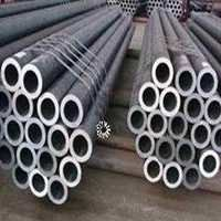 Bearing Seamless Steel Tubes
