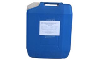 Isopropyl Alcohol Hydrochloride(IPA HCL)