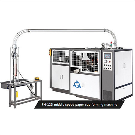 Middle Speed Paper Cup Forming Machine